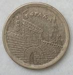 monedas de Europa - España -  1996 - 5 pesetas