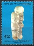 Stamps of the world : Peru :  IDOLILLO  EN  CUARZO  LAMBAYEQUE  DEL  SIGLO  V
