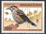 Stamps : Africa : Benin :  NUCIFRAGA  CARYOCATACTES