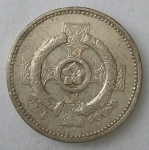 monedas de Europa - Reino Unido -  1996 one pound