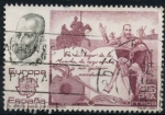 Stamps of the world : Spain :  ESPAÑA_SCOTT 2325,04 $0,2