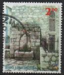 Stamps of the world : Bosnia Herzegovina :  FUENTE  EN  MOSTAR