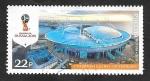 Stamps : Europe : Russia :  Mundial de fútbol Rusia 2018, estadio