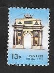 Stamps : Europe : Russia :  7312 - Arco del Triunfo, de Moscu