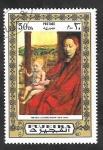 Stamps : Asia : United_Arab_Emirates :  Fujeria - Pintura