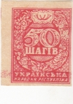 Stamps : Europe : Ukraine :  cifra
