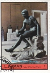 Stamps of the world : United Arab Emirates :  MUSEO NACIONAL DE NAPOLES