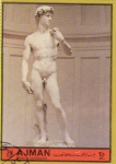 Stamps of the world : United Arab Emirates :  MICHELANGELO- DAVID