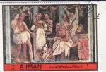 Stamps United Arab Emirates -  MUSEO NACIONAL DE NAPOLES