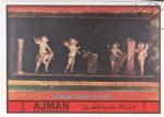 Stamps United Arab Emirates -  POMPEYA- CASA DE VETTI