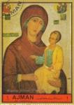 Sellos de Asia - Emiratos Árabes Unidos -  -VIRGEN Y NIÑO JESUS