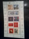 Stamps : America : Venezuela :  BCV (Joyas del Libertador)