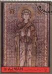 Stamps United Arab Emirates -  RETRATO