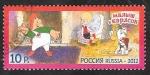Stamps Europe - Russia -  7355 - Dibujo infantil, Malysh y Karlson