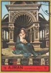 Stamps Asia - United Arab Emirates -  MAMBUSTA- la virgen y el niño