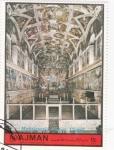 Stamps United Arab Emirates -  MICHELANGELO- SIXTINA