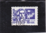 Stamps : Europe : Russia :  MNP