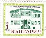 Sellos del Mundo : Europa : Bulgaria : ILUSTRACIÓN EDIFICIO