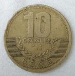 monedas de America - Costa Rica -  1997 - 10 colones