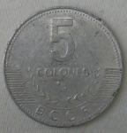 monedas de America - Costa Rica -  2005 - 5 colones