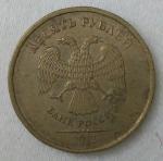 monedas de Europa - Rusia -  2012 - 10 p