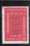 Stamps : Africa : Algeria :  SETIF,GUELMA Y KHERRATA CIUDADES ARGELINAS