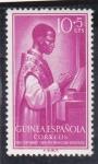 Sellos del Mundo : Africa : España : CENTENARIO CREACIÓN PREFECTURA APOSTÓLICA