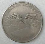 monedas de America - Panamá -  2005 - veinticinco centesimos