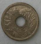 monedas de Europa - España -  1994- 25 pesetas