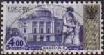 Sellos de Europa - Rusia -  RUSIA 2002 1048 BASICOS Castillos Y Palacios Usado