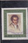 Stamps : America : Venezuela :  SIMÓN BOLIVAR