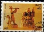 Sellos de Europa - Rusia -  Rusia URSS 1978 Scott 4753 Sello Nuevo Horn Player y Osos tocando Balalaika, Bogorodsk Wood Carvings