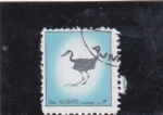 Stamps : Asia : United_Arab_Emirates :  AVE-