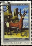 Sellos de Europa - Rusia -  Rusia URSS 1981 Scott 4995 Sello Nuevo Arte Pintura Otoño de Nino Pirosmanas Animales Alce matasello