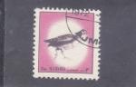 Stamps United Arab Emirates -  AVE-