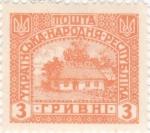 Stamps Ukraine -  Granja ucraniana