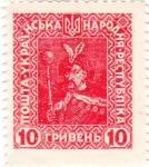 sello : Europa : Ucrania : Chmelnitcky.