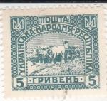 Stamps Ukraine -  bueyes