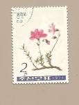 Stamps North Korea -  Flor de Montaña
