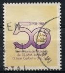 Sellos de Europa - España -  ESPAÑA_SCOTT 2542a label $0,2