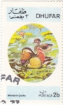 Stamps : Asia : Oman :  AVES- PATOS