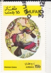Stamps : Asia : Oman :  AVES DEL PARAÍSO