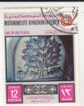 Stamps : Asia : Yemen :  ILUSTRACIÓN
