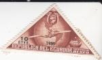 Sellos de America - Ecuador -  descubrimientos