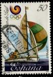 Stamps Spain -  ESPAÑA_SCOTT 2567,02 $0,2