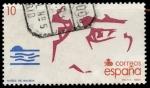 Sellos de Europa - España -  ESPAÑA_SCOTT 2575,03 $0,2