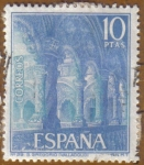 Stamps : Europe : Spain :  SAN GREGORIO - VALLADOLID