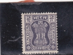 Stamps India -  columna de Asoka- service-
