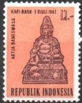 Stamps : Asia : Indonesia :  DANESWARA,  DIOSA  DE  LA  PROSPERIDAD.