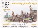 Stamps : Asia : Cambodia :  cultura Khemere